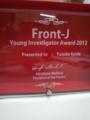 フロントJ入賞しました。